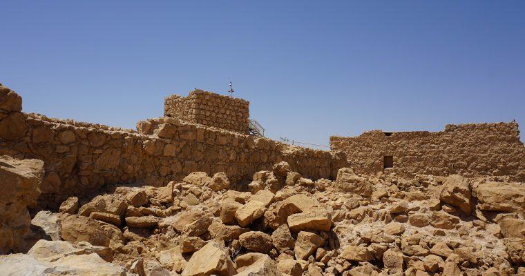 Bergfestung Masada in Israel